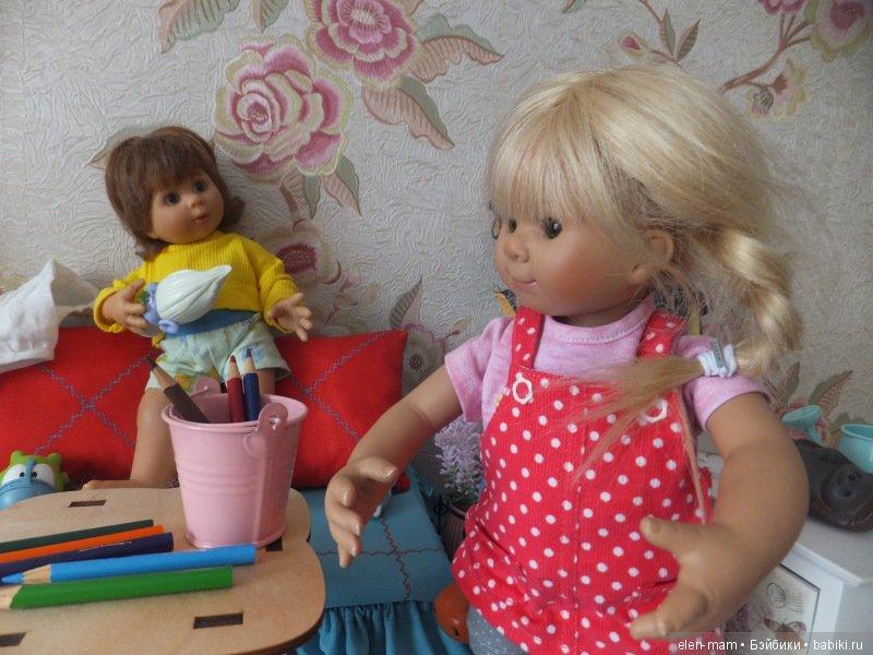 Данька и Маруся