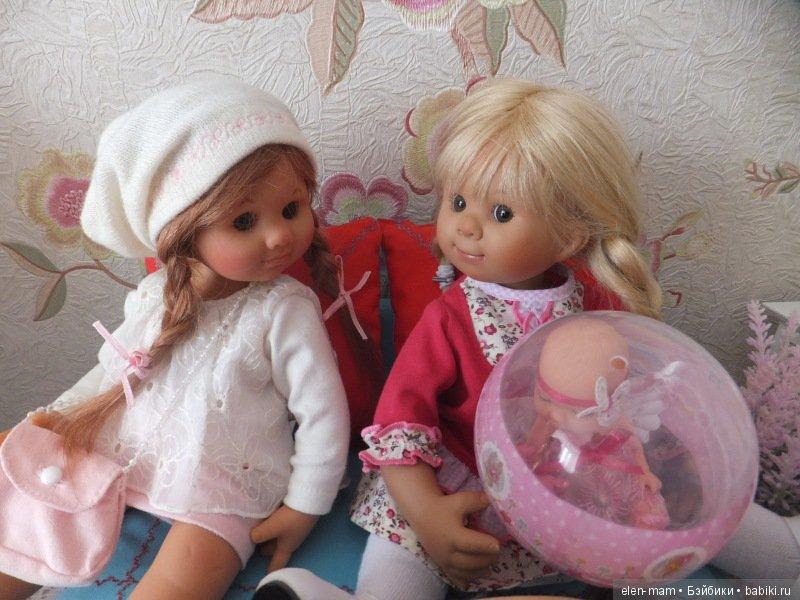 Девочки вместе