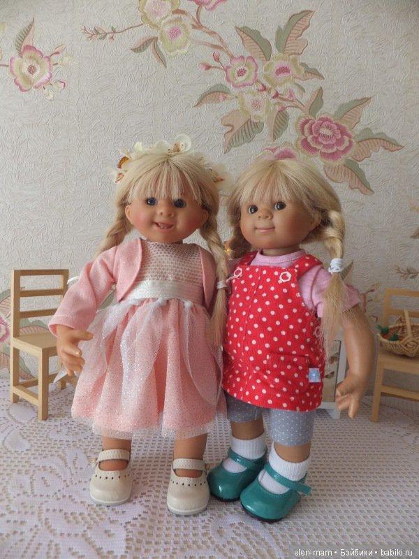 Фиона и Маруся