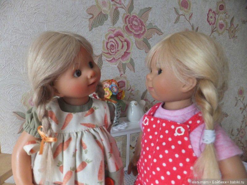 Фрида и Маруся