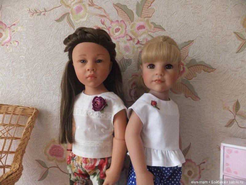 Эмилька и Марика