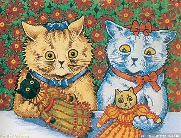 котята с куклами