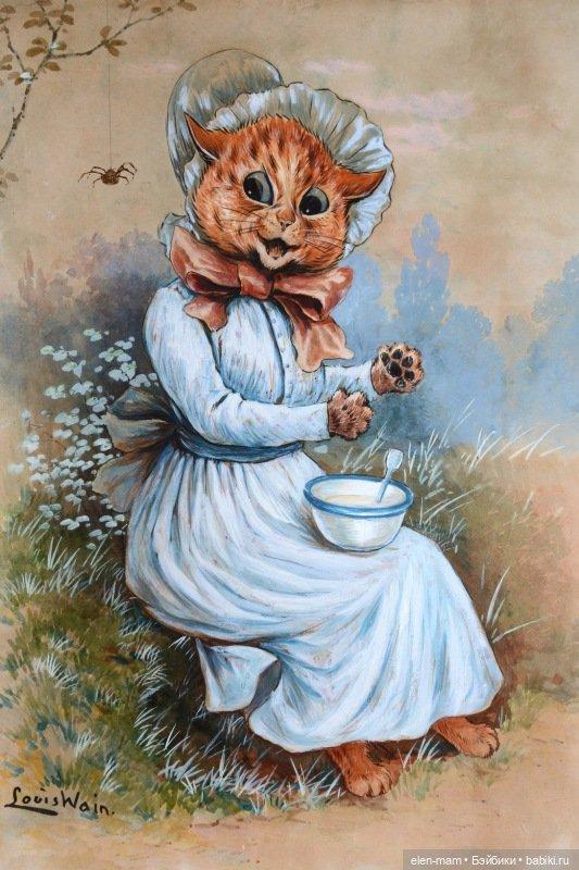 кошка в голубом