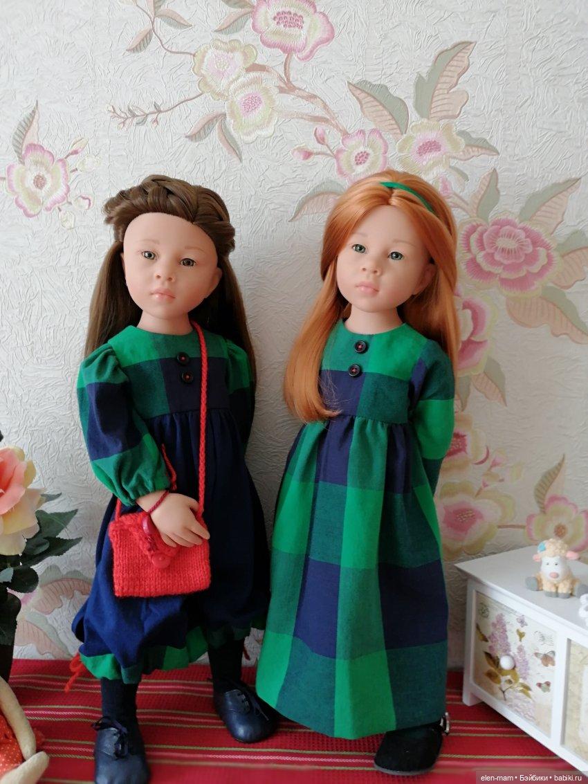 Эмилия и Мила