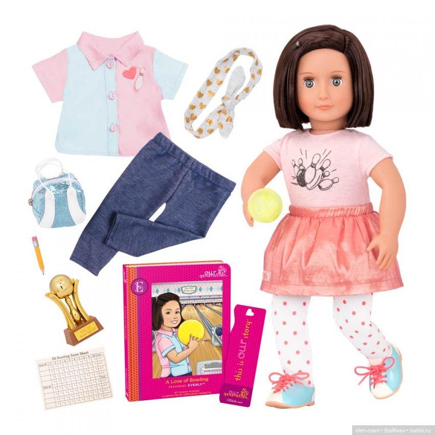 Кукла и одежда