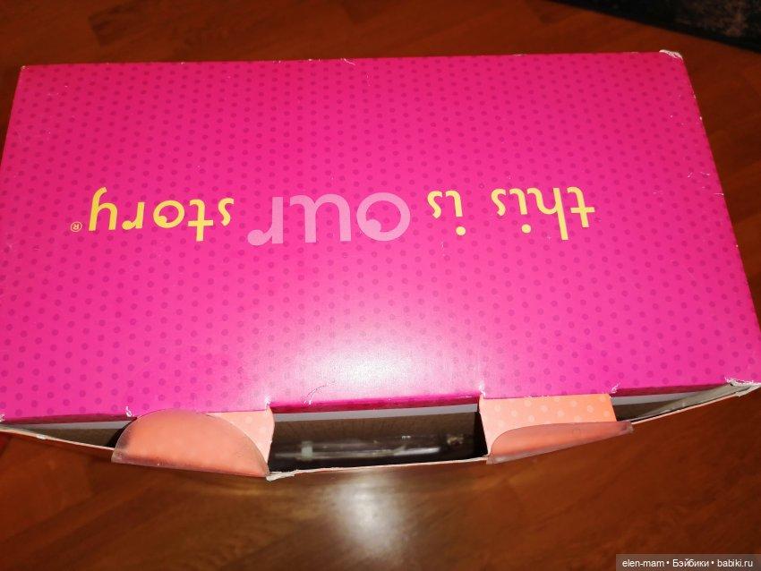 Коробка Дейзи