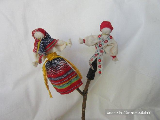 Одноручница Русские куклы  - народные, традиционные, обрядовые