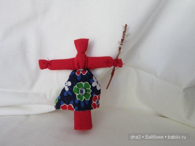 Десятиручница Русские куклы  - народные, традиционные, обрядовые