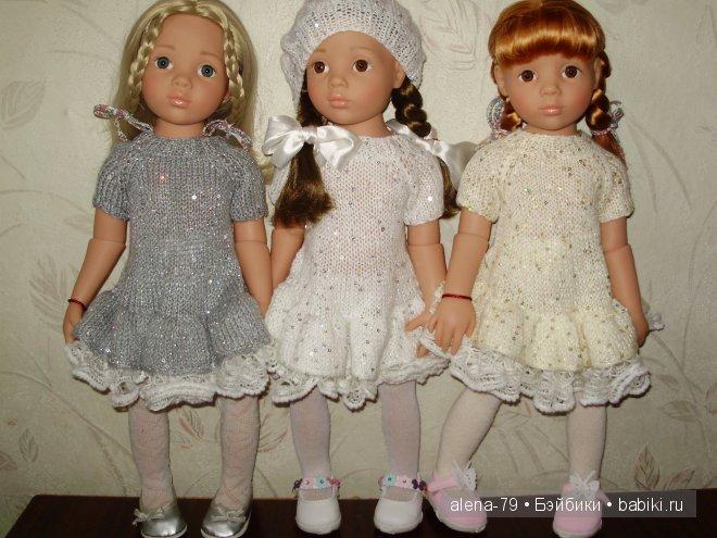 кукла Gotz шарнирная