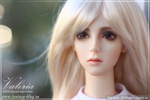 SOOM Amber - Daughter of Caliph (Валерия)