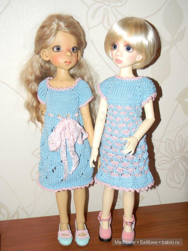 Мэдди и Лайла