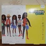 Creatable World Mattel