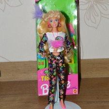Barbie Troll
