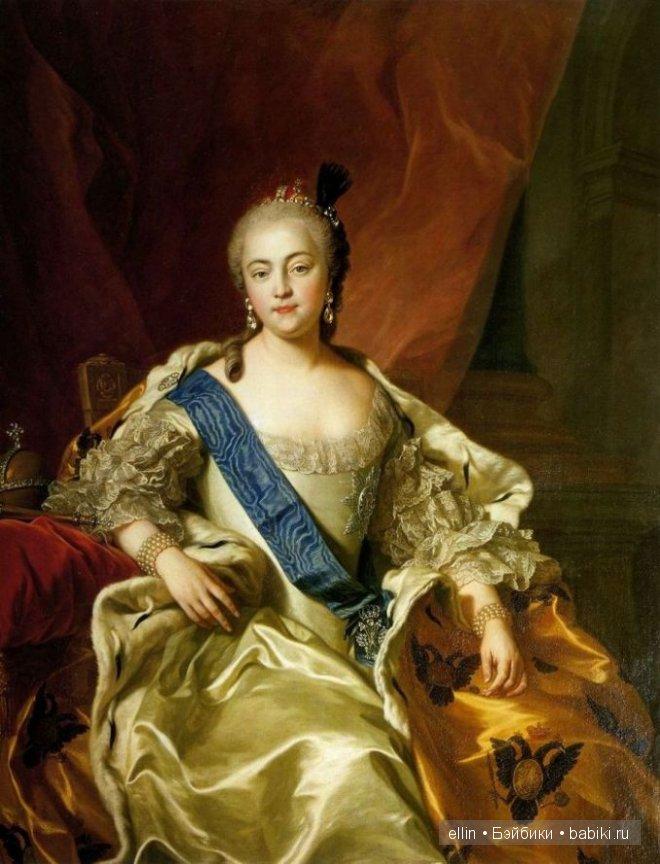 жены русских королей фото современное