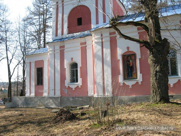 село Прутня