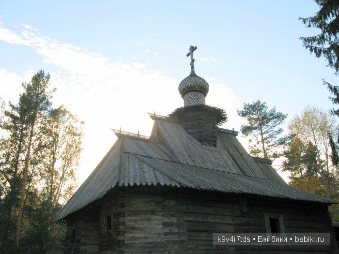 Василёво