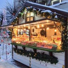 Рождественская Ярмарка в Твери