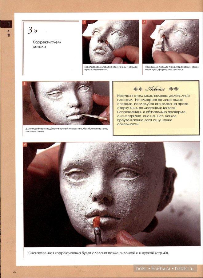 YOSHINDA STILE. Книга, которая стала легендой