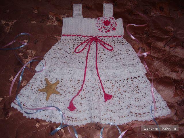 """Сарафанчик """"Маленькая принцесса"""""""