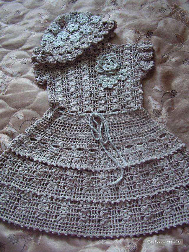Комплект: платье и шапочка