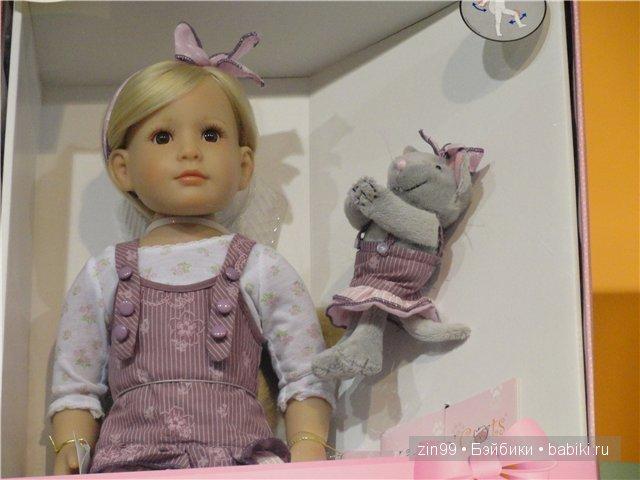 Лена, Lena Kidz 'n' Cats