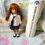 Sasha doll  Gotz Marina 1999