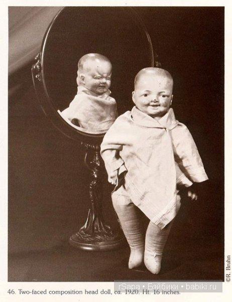 Кукла с двумя лицами