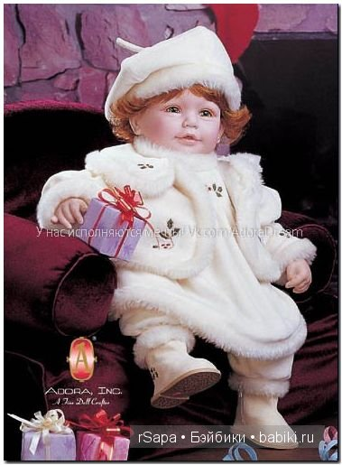 Adora Holly Event doll 20'' PCG20267 (red/green) LTD933 2004