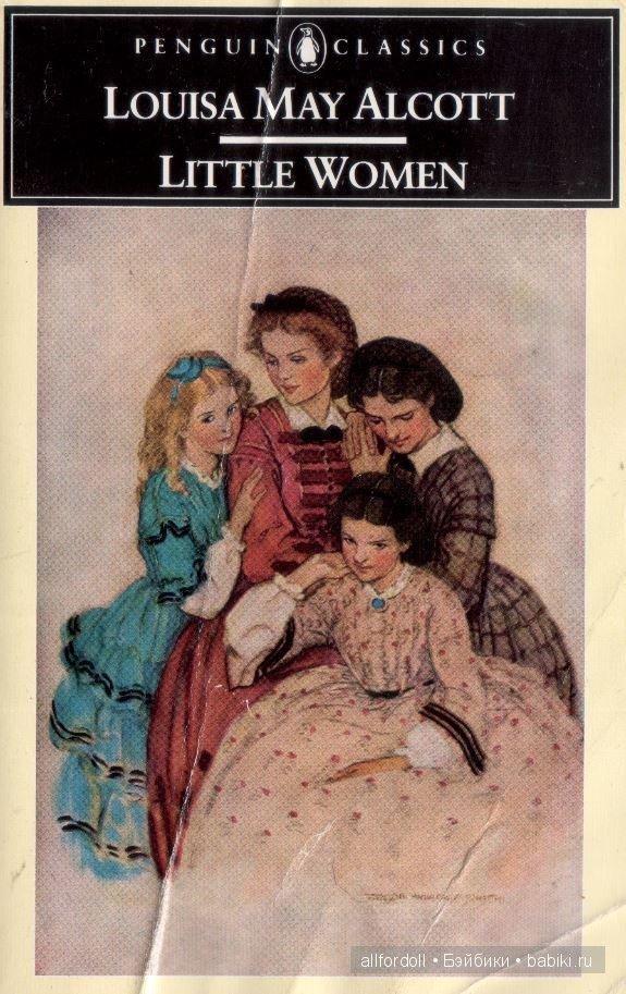 Маленькие Женщины Книга