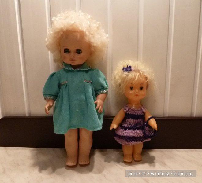 Куклы моего детства