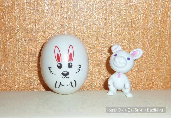 зверушки,в яйце