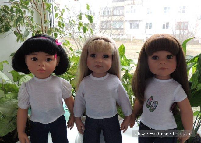 джинсовая команда кукол Готц
