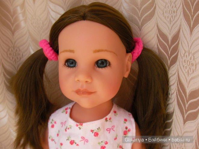 Готц игровые куклы