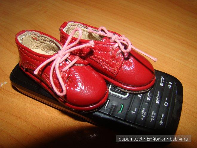 обувь,куклы,обувь для кукол,куклы бжд,бжд