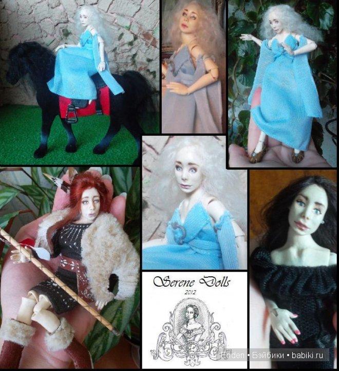 куклы Serene Dolls Giedre Petkute