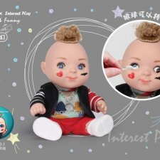 Song Lier Ugly Cute Funny Doll