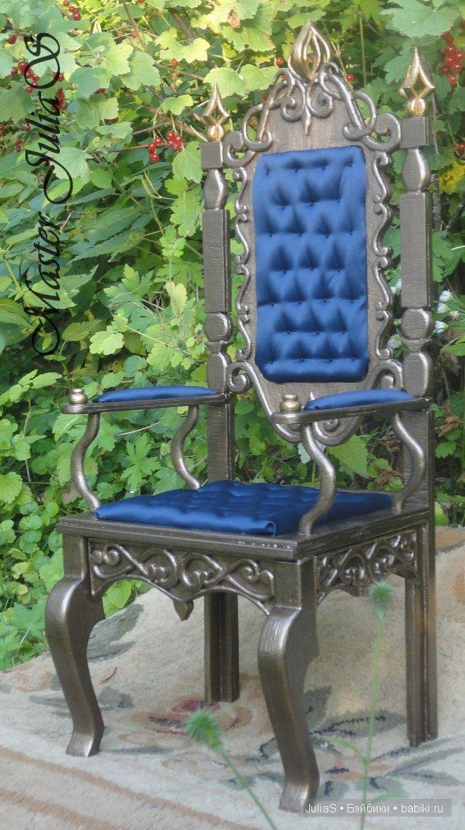два трона фото
