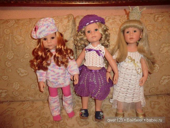 Коллекция Gotz Моей дочки