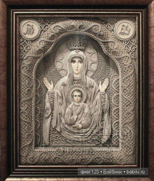 Льняные иконы в технике макраме от Владимира Денщикова