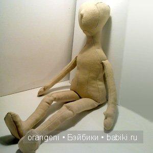 Mia stuffed doll body1