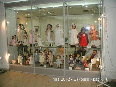 Музей уникальных кукол Юлии Вишневской