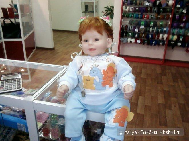 Одеваем Розочку, Adora doll