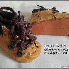 Фирменная обувь от производителей.