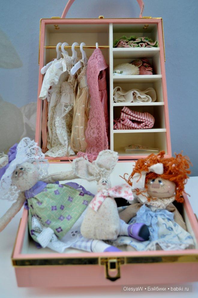 Гардероб наших кукол - где хранить?