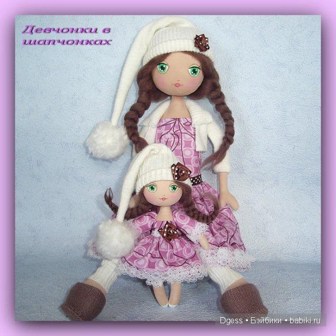Куклы Ирины Невердовской.