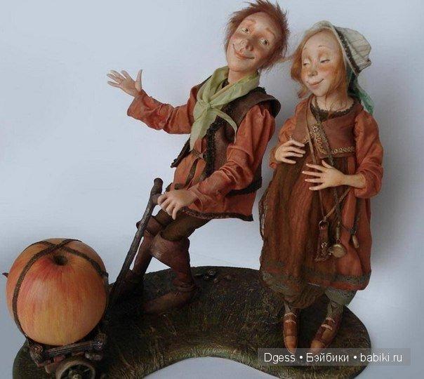 «А вот и яблочко, дорогая!»