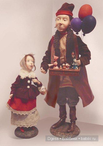 «Продавец кукол»