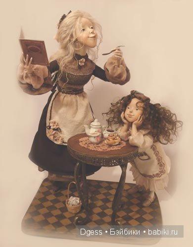 «Марципаны, шоколад и сливки - 2»