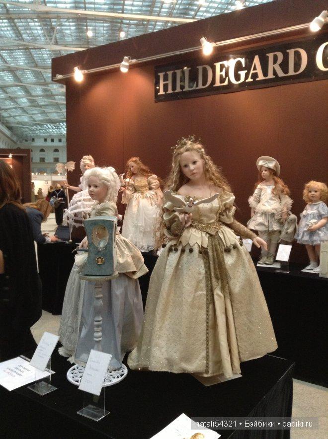Hildegard Gunzel