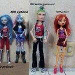 Куколки Monster High в ассортименте